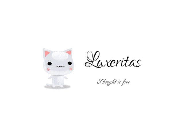 Luxeritasロゴ