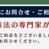 キャンディ・キャンディ事件(最高裁平成13年10月25日第一小法廷判決):判例紹介|東