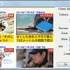 画像のファイルサイズを最大70%減らせて複数ファイルも一括処理も可能なフリーソフト
