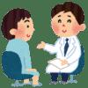 Digit Span(数唱)の手順と検査方法 | リハビリの引き出し