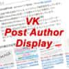 著者情報を表示するプラグイン VK Post Author Display をアップデートしました。  