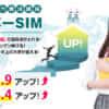 大学受験 英語長文対策ならスーパーSIM【公式サイト】東京SIM外語研究所