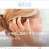 DeNAの「WELQ」はどうやって問題記事を大量生産したか 現役社員、ライターが組織的関