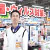 新型コロナウイルスで「ジアイーノ」が品切れ、空気清浄機の売れ筋 - 古田雄介の家電