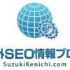 HTMLのサイトマップはSEOのためなら今は必要なし | 海外SEO情報ブログ